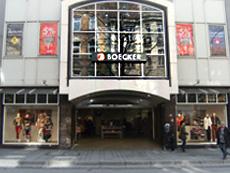 Steilmann-Boecker legt nach  Quelle: Steilmann-Boecker Fashion Point GmbH & Co. KG